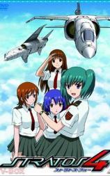 星空防卫队