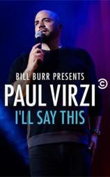 保罗·韦尔兹:我要说的是