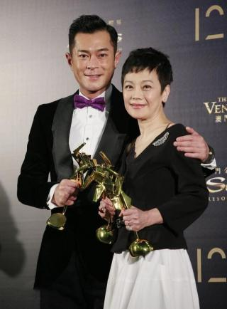 第12届亚洲电影大奖颁奖典礼